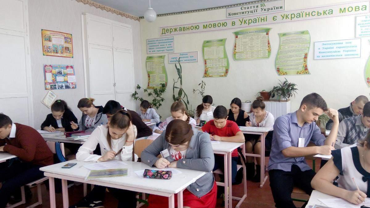 Рада освободила выпускников школ от ГИА