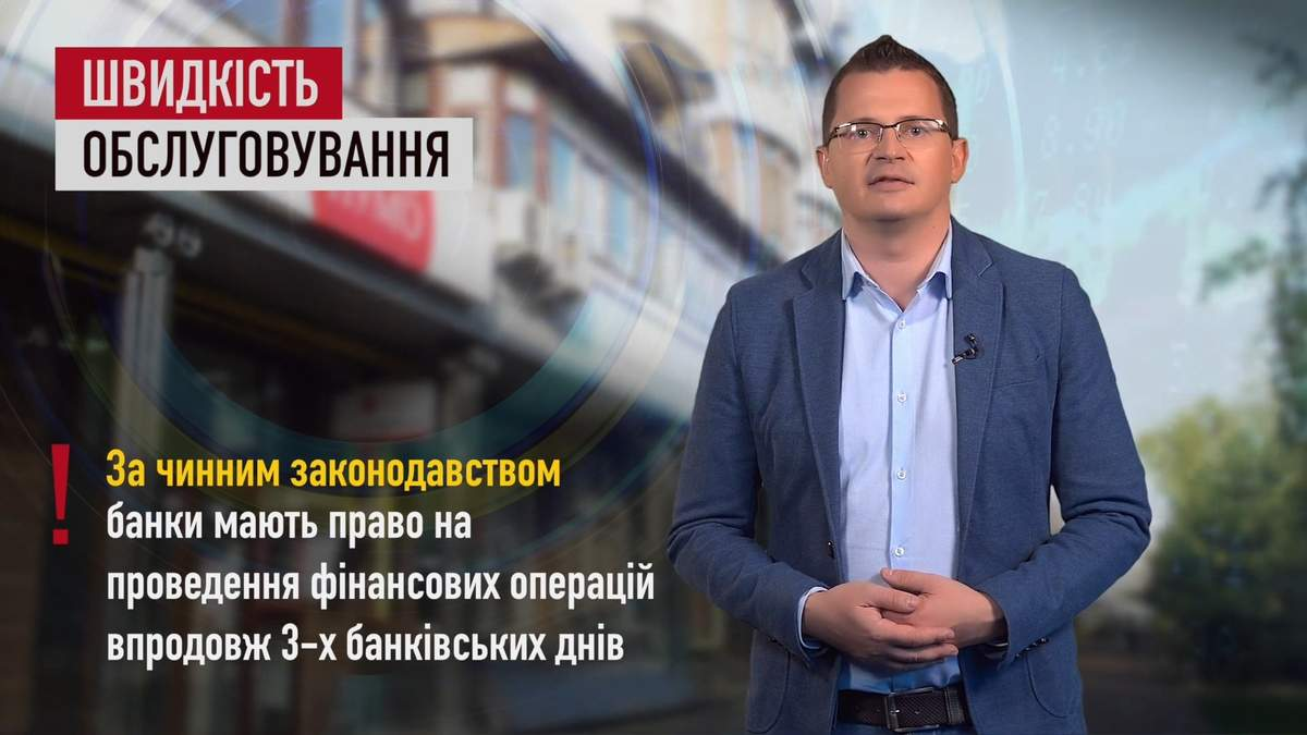 Разрушить мифы: украинский банк запустил новый бесплатный курс на платформе Prometheus