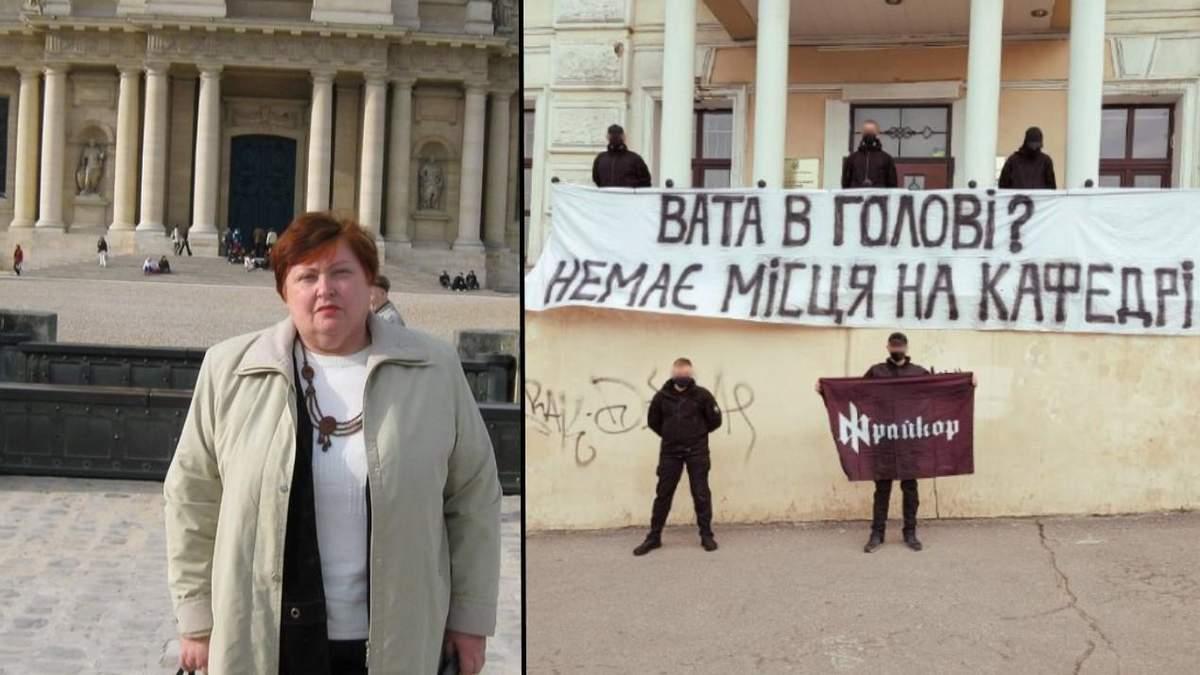 Харківська академія культури відреагувала на заяву викладачки, яка похвалила Путіна