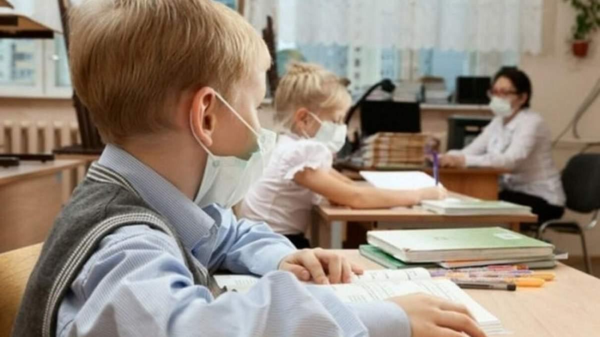 Ровно ослабляет карантин: школы возвращаются к очному обучению