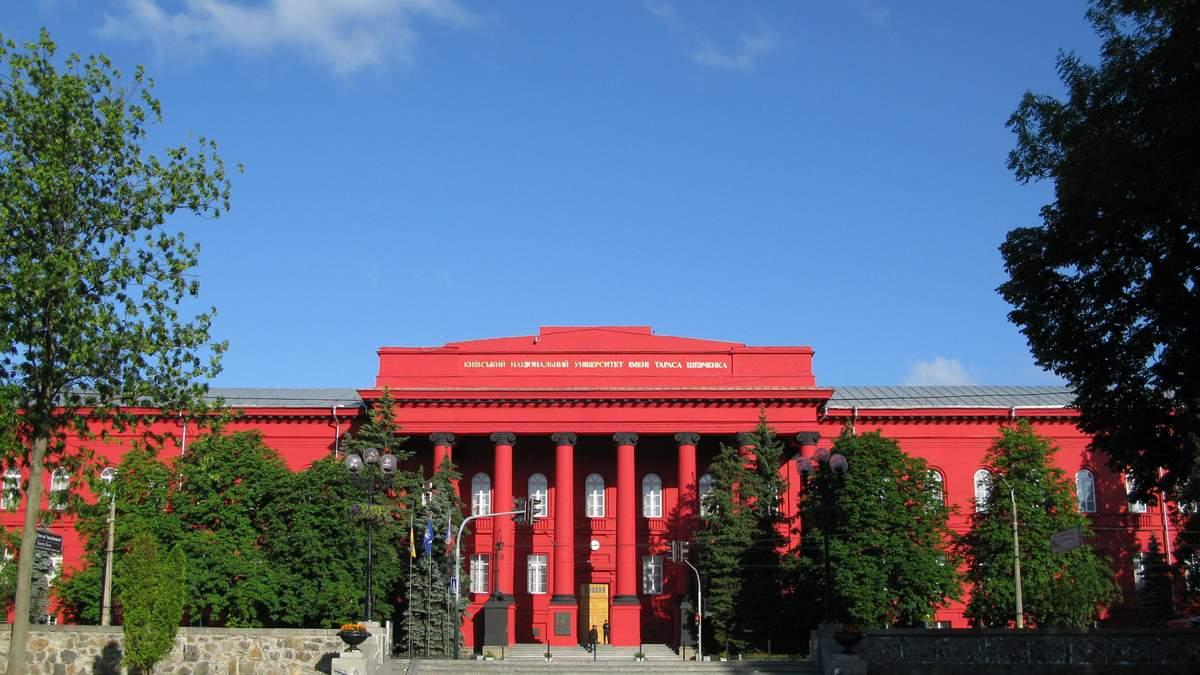 Forbes опубликовал рейтинг 100 лучших факультетов Украины