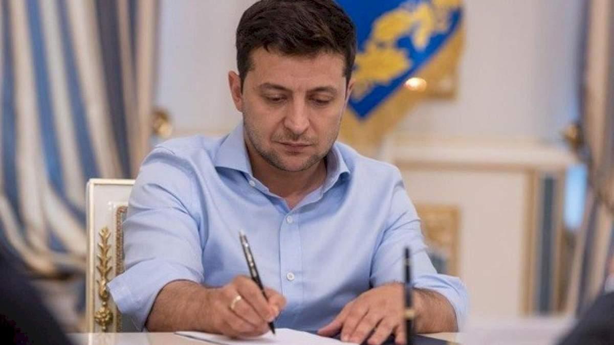 Зеленский подписал закон, который разблокирует защиту диссертаций