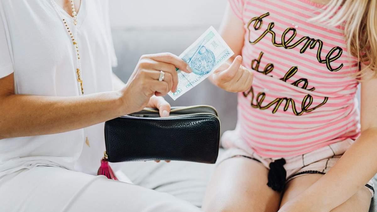 Фінансова освіта дітей