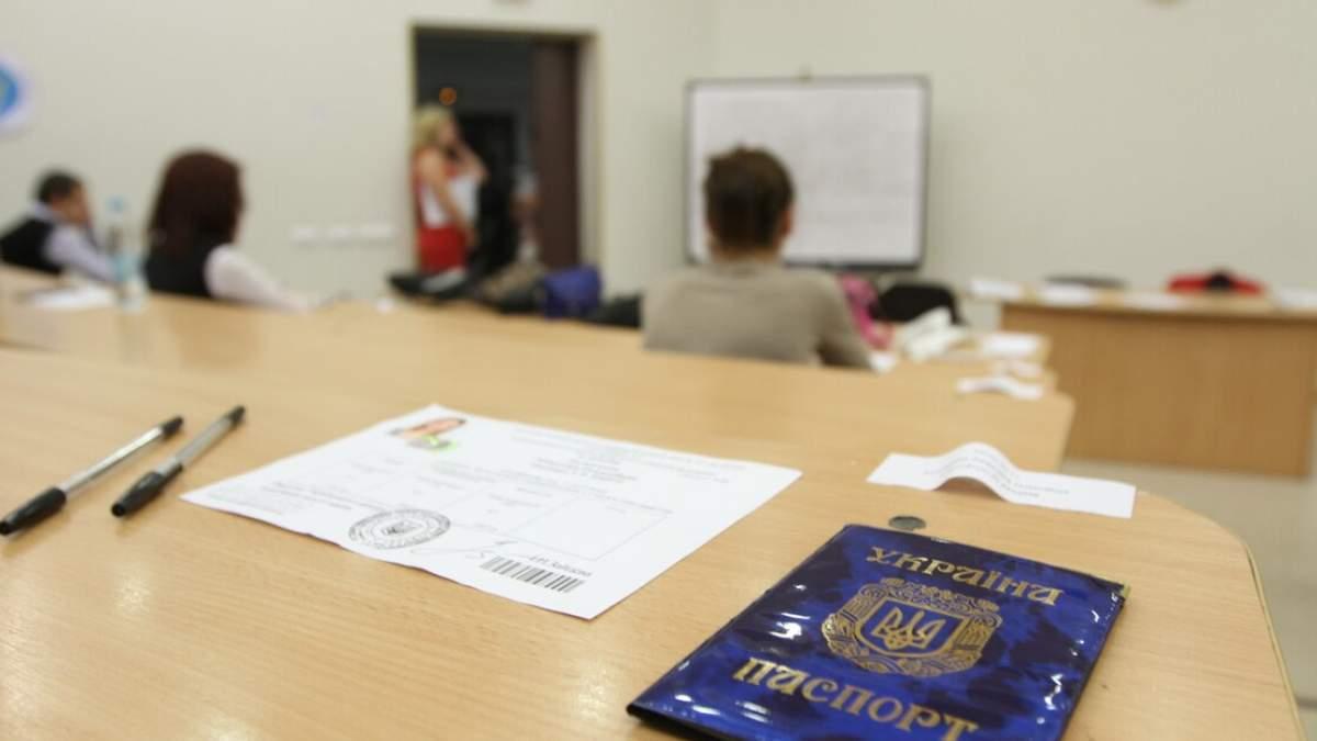 На ВНО 2021 ученикам лучше иметь оригинал паспорта, но можно и в Дии