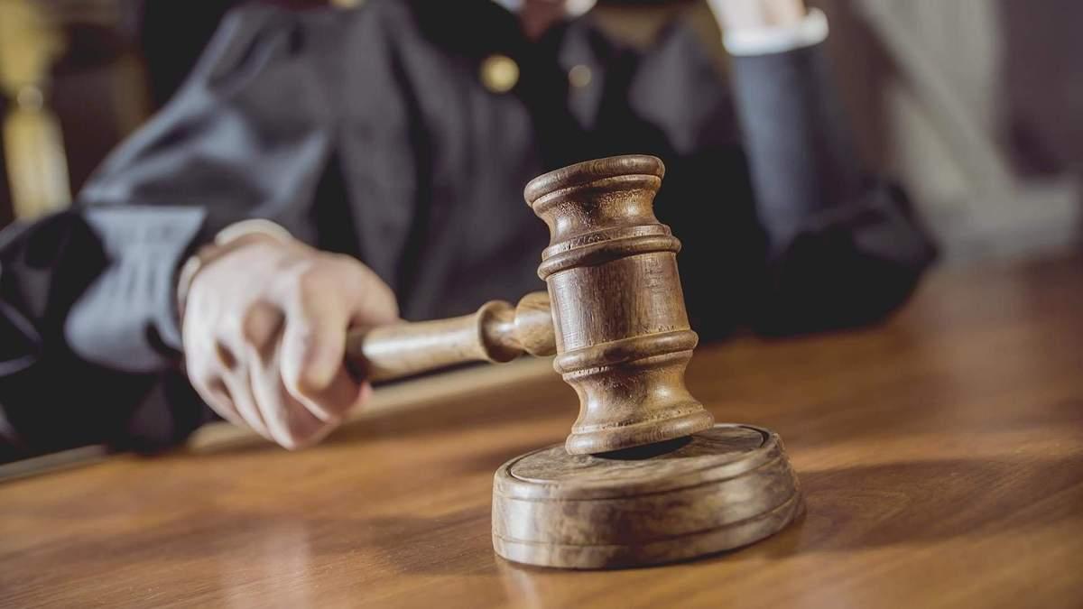 Апелляционный суд отказал Портнову по делу о пересмотре учебников по истории