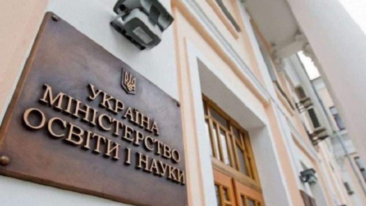 МОН готовится к запуску Новой украинской школы в 5 – 9 классах: планы
