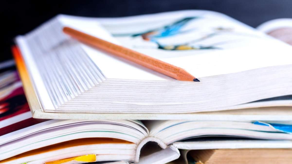 МОН разработало проект конкурса учебников: что в нем не так