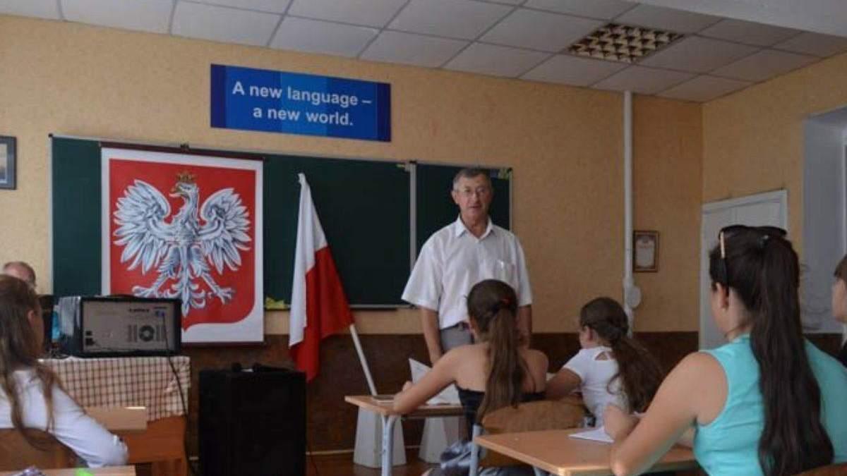 Польща просить Україну створити чи профінансувати школи для українців