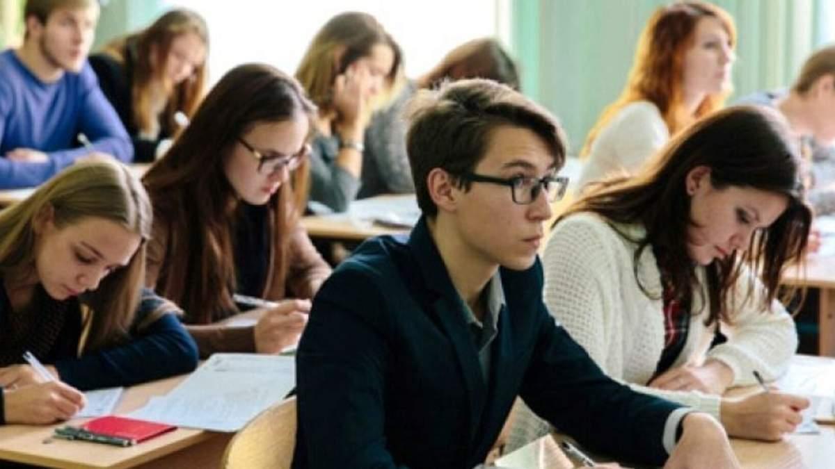 Учні після 9 класу продовжать навчання у своїй школі у 2021