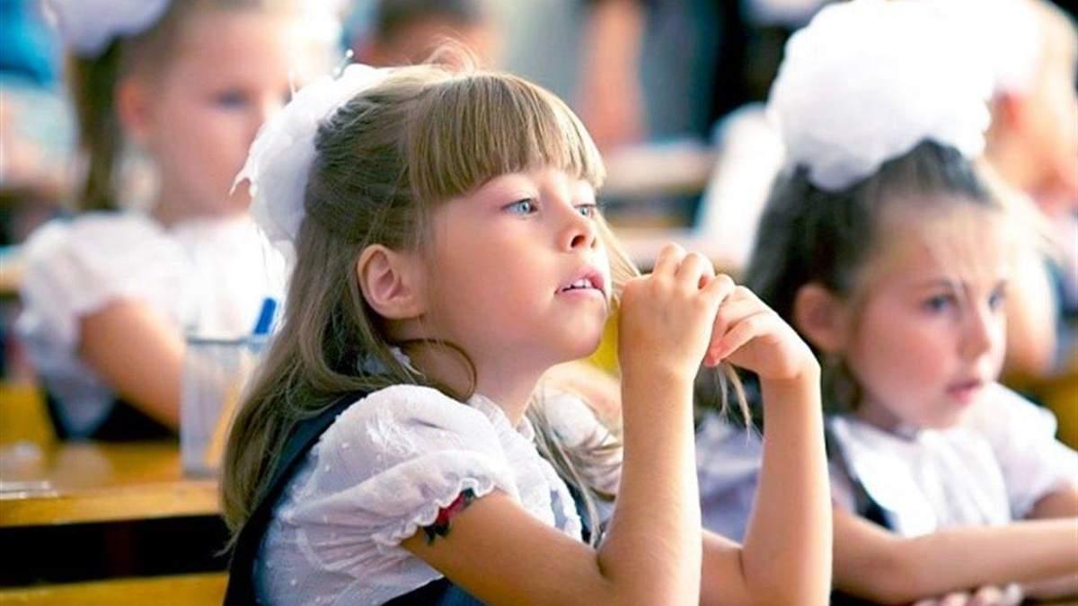 Конкурсы на зачисление учеников в первые классы запрещены, – МОН