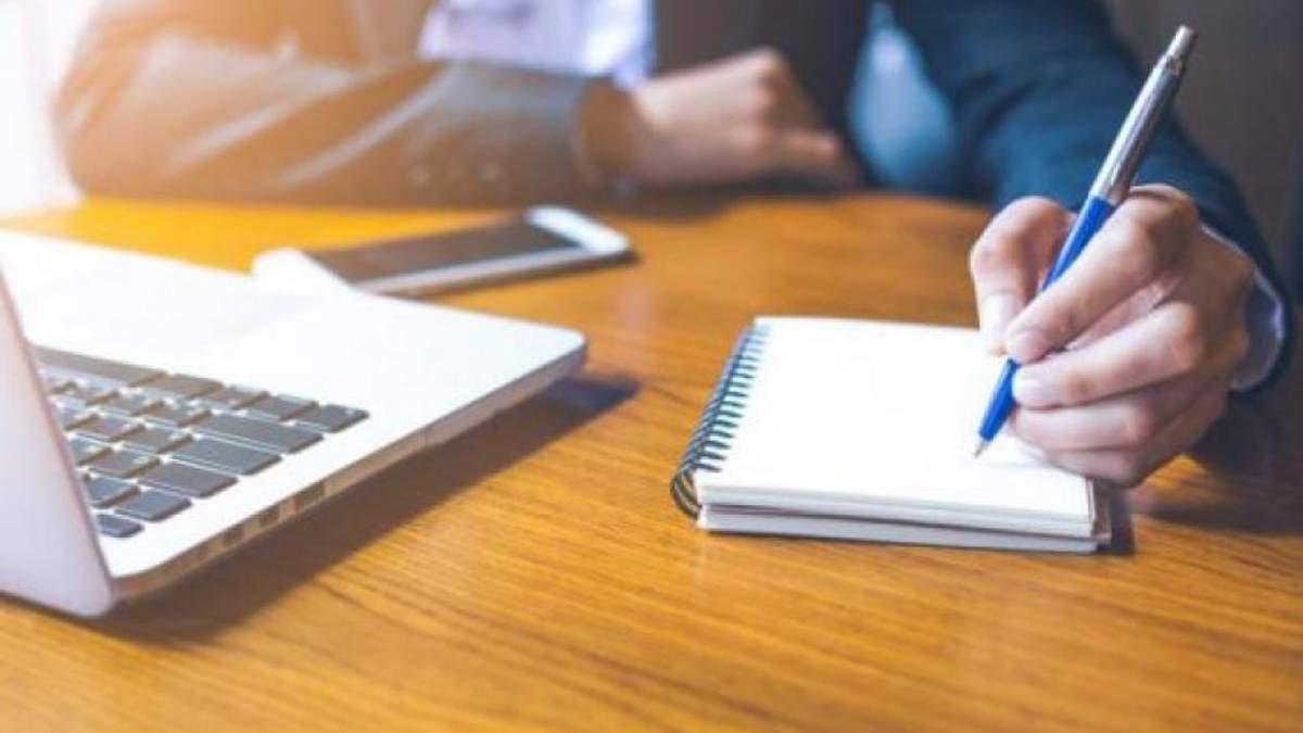 Вступ 2021: особливості, конкурсні бали та пріоритетність заяв