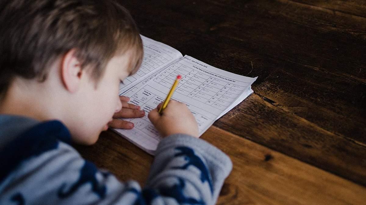 Як мотивувати школярів робити домашнє завдання: поради для вчителя
