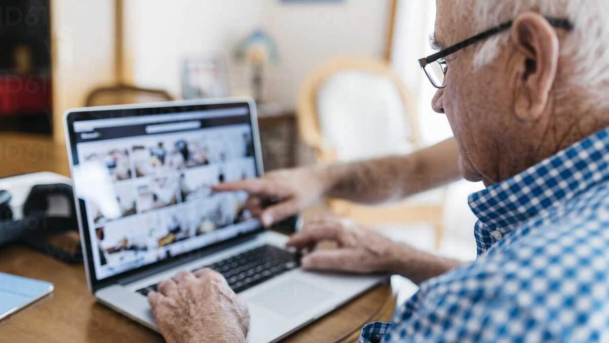 Украинцы от 50 лет могут бесплатно овладеть диджитал-профессиями