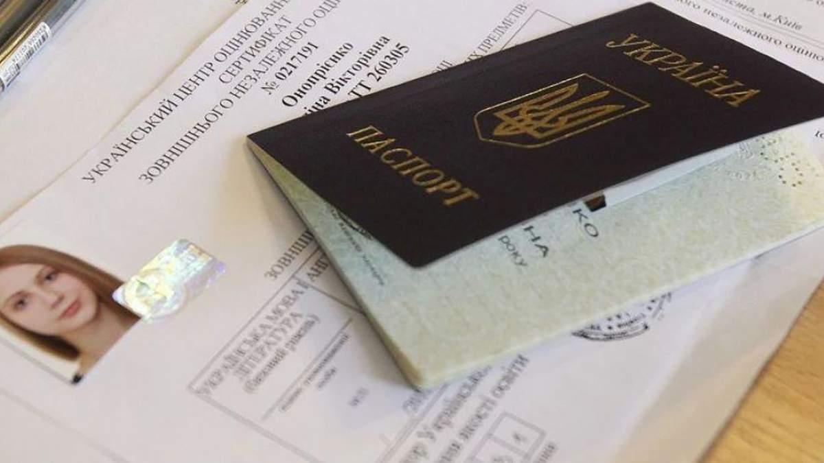 Каждый участник ВНО должен получить сертификат: где будут проходить тестирование