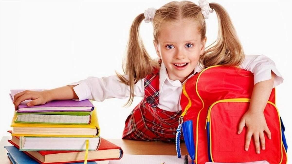 Зарахування дитини до школи: інструкція та деталі для батьків