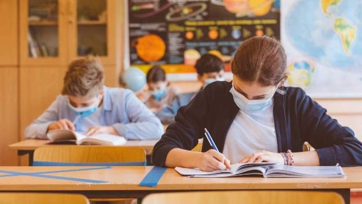 Школы после карантина 2021: города Украины где вернулись к учебе