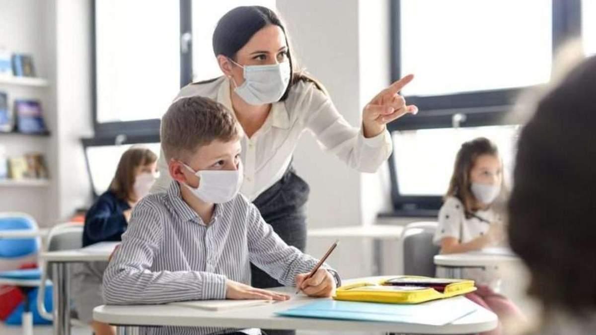 МОЗ затвердило нові протиепідемічні заходи для шкіл, коледжів та вишів