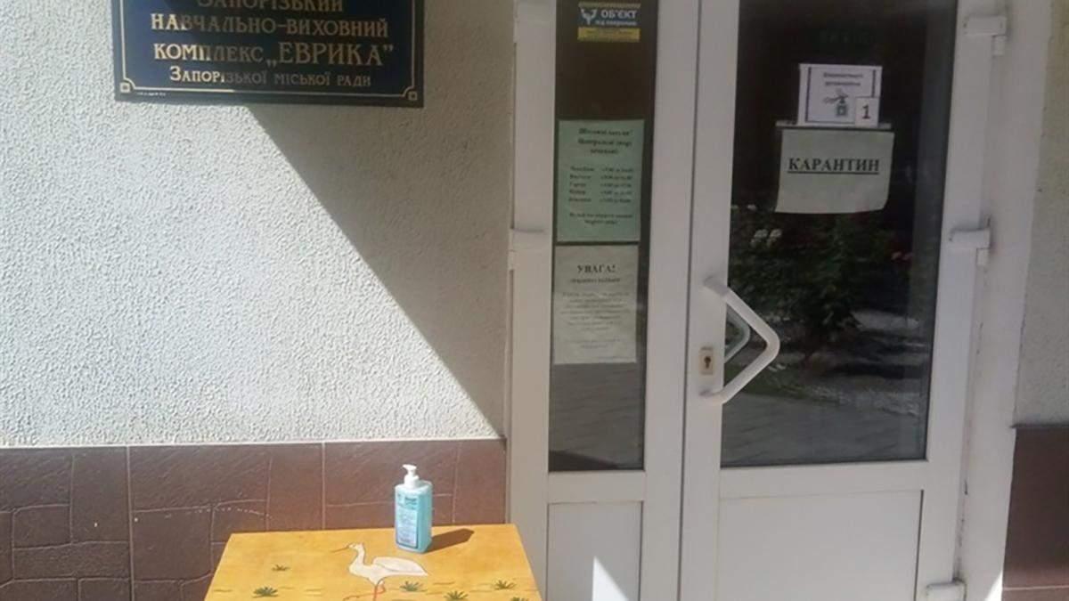 В садике Запорожья, где мальчик выпал из окна, уволили воспитателей