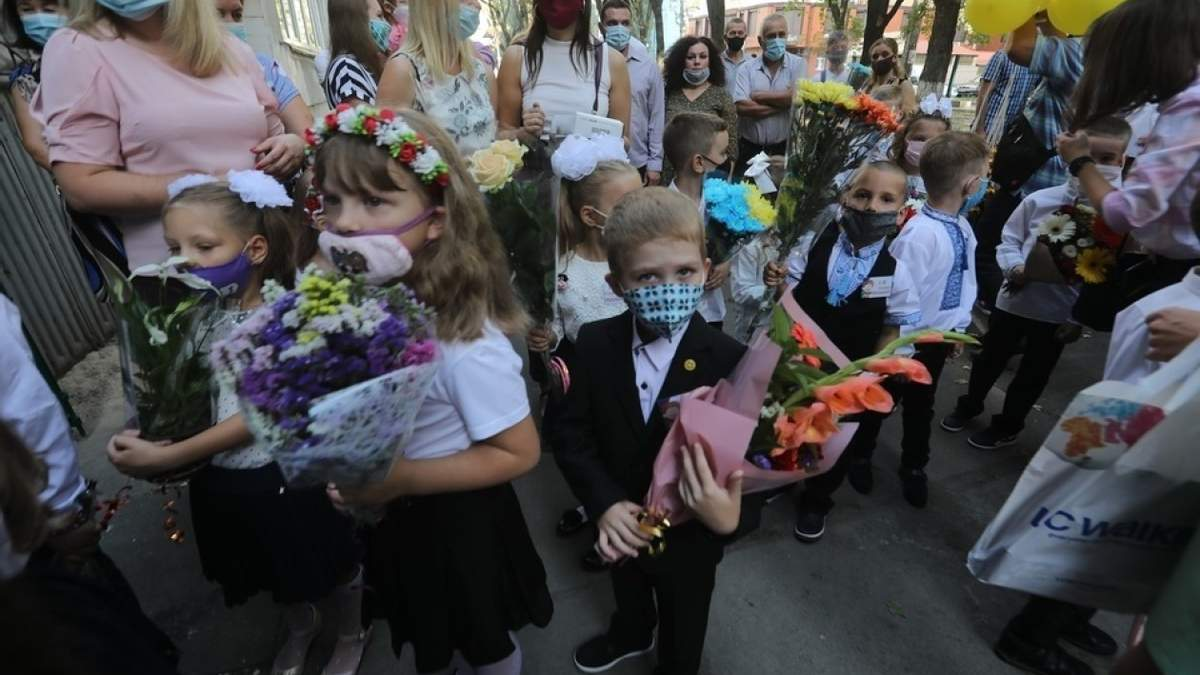 Как в школах на Харьковщине пройдет последний звонок: официально