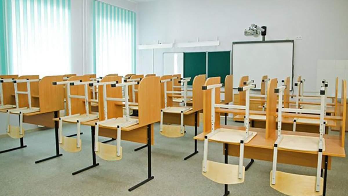 К 1 сентября 2021 на Львовщине закроют почти 30 школ: причина