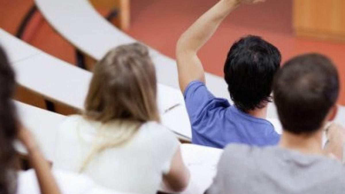Болгария предоставляет стипендии для украинцев на обучение в вузах