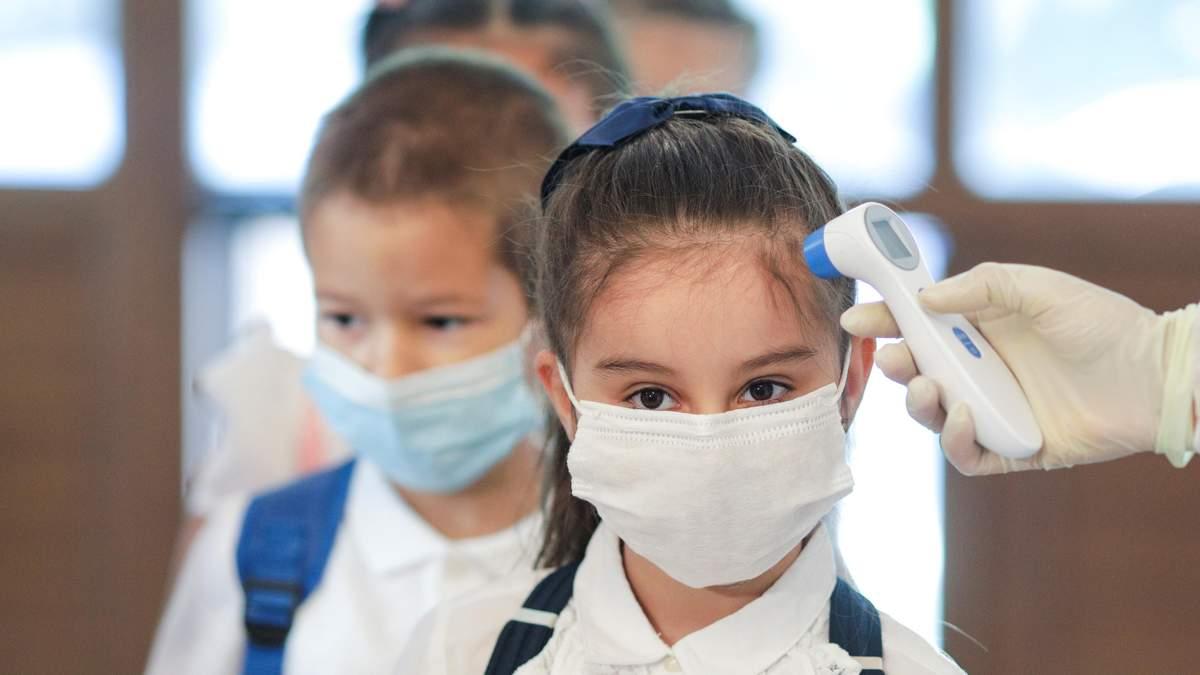 Чи потрібен карантин для дітей початкової школи: досвід Європи