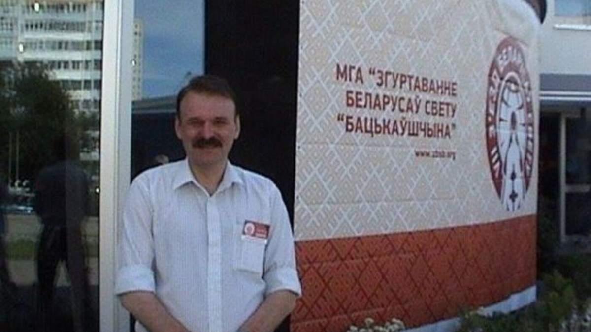 Викладач на Одещині назвав українську мовою окупантів і фашистів