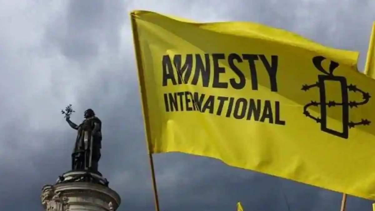 Конкурс проєктів від Amnesty International