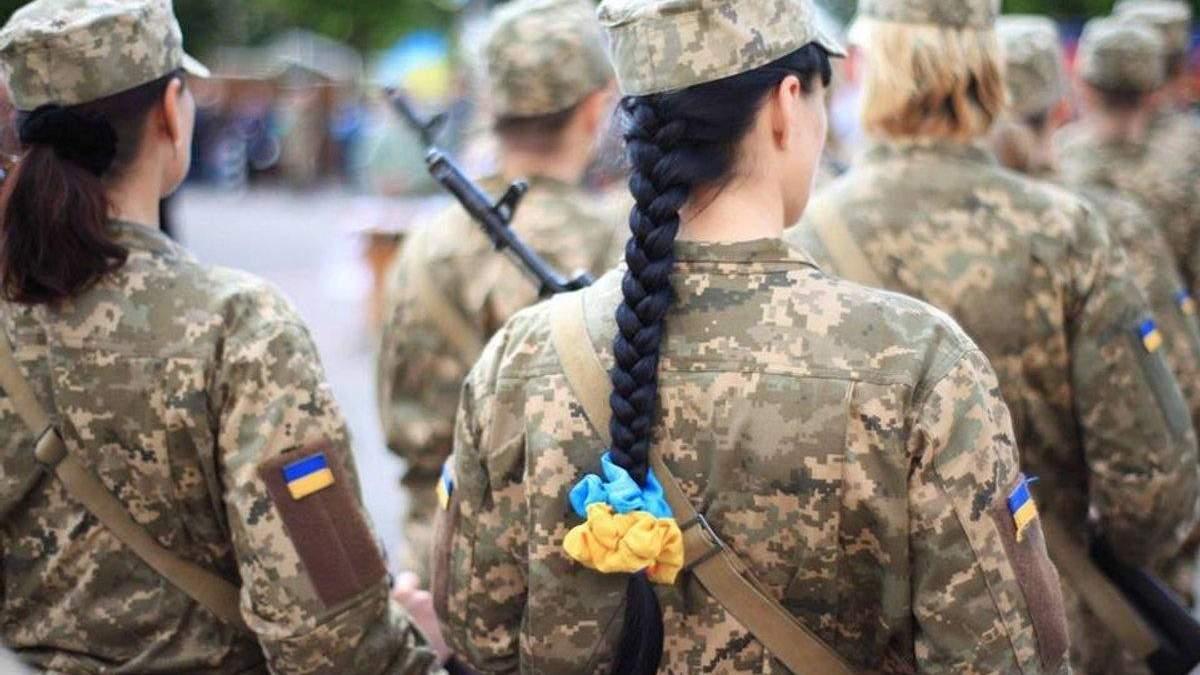 Уряд утворив новий військовий інститут у Києві