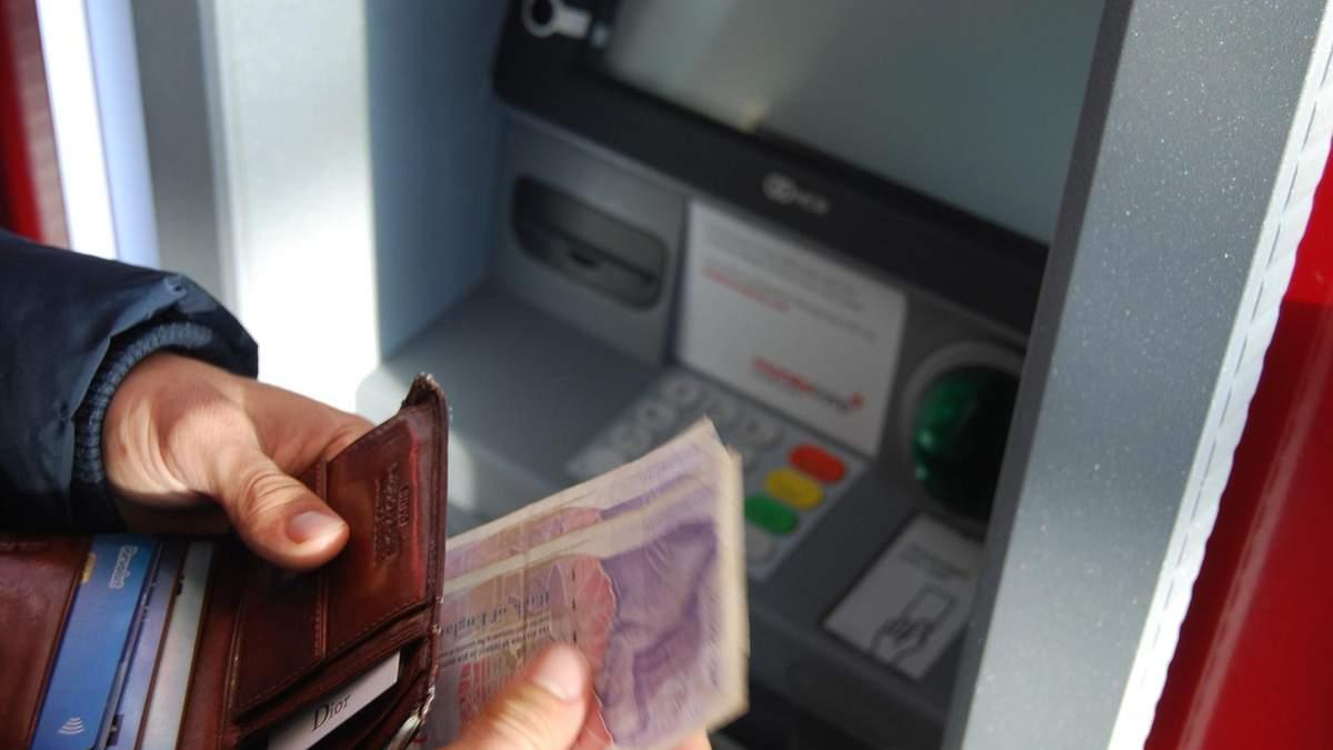 Чи перейдуть банки в онлайн