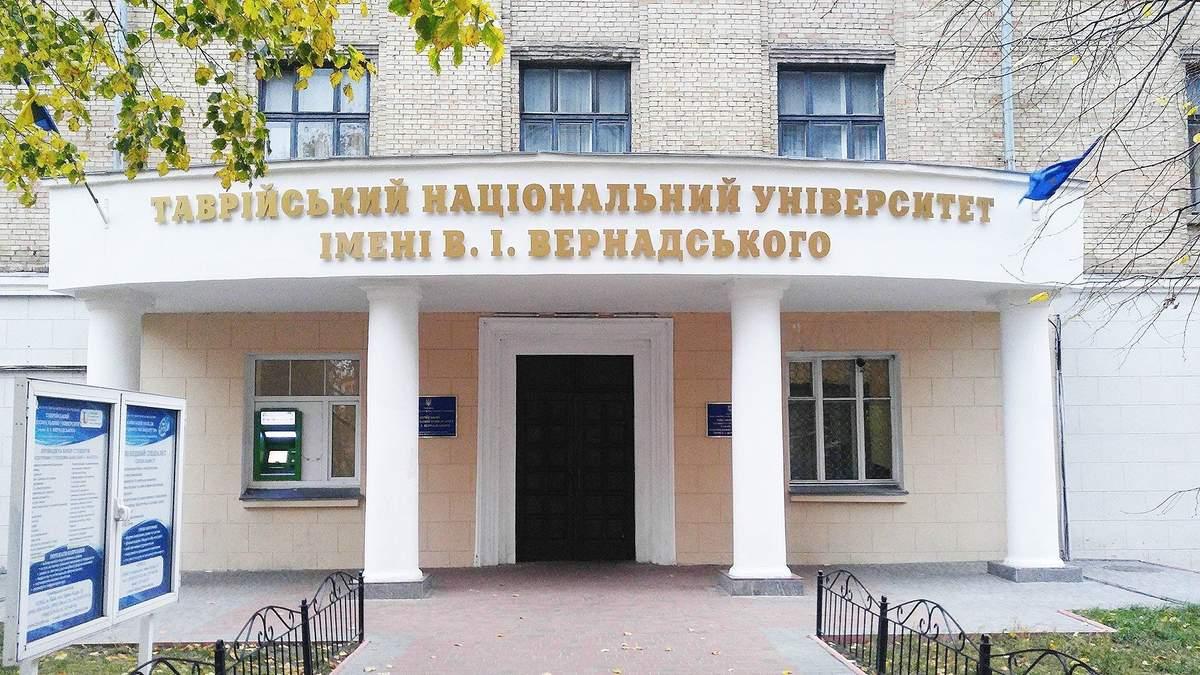 Эвакуированый с Крыма университет не может объединиться с другим вузом