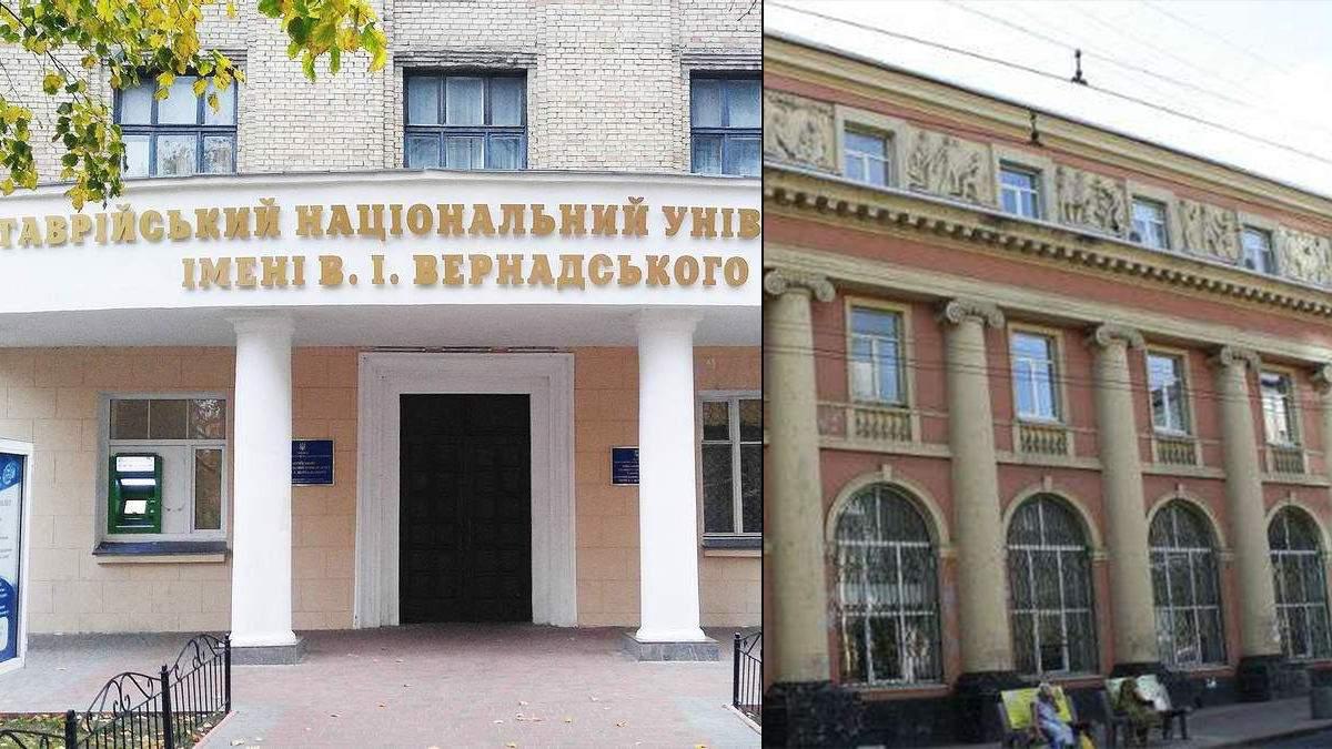 В МОН отреагировали на ситуацию вокруг университета из Крыма