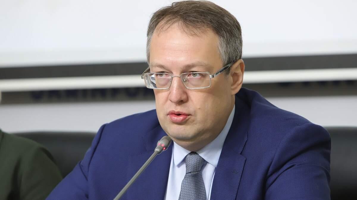 Геращенко прокоментував посилання на порносайт у підручнику Авраменка