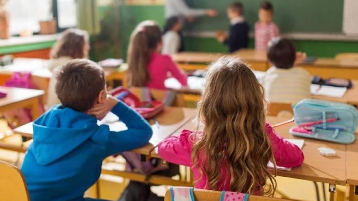 Чи будуть діти з 1 вересня 2021 навчатися дистанційно: відповідь МОН