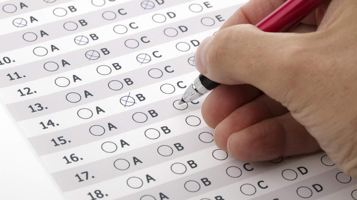 ВНО 2021 по английскому языку: правильные ответы на тесты
