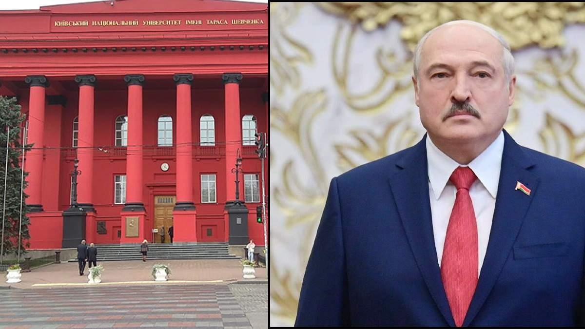 Ученый совет КНУ Шевченко рассмотрит лишения Лукашенко звание доктора