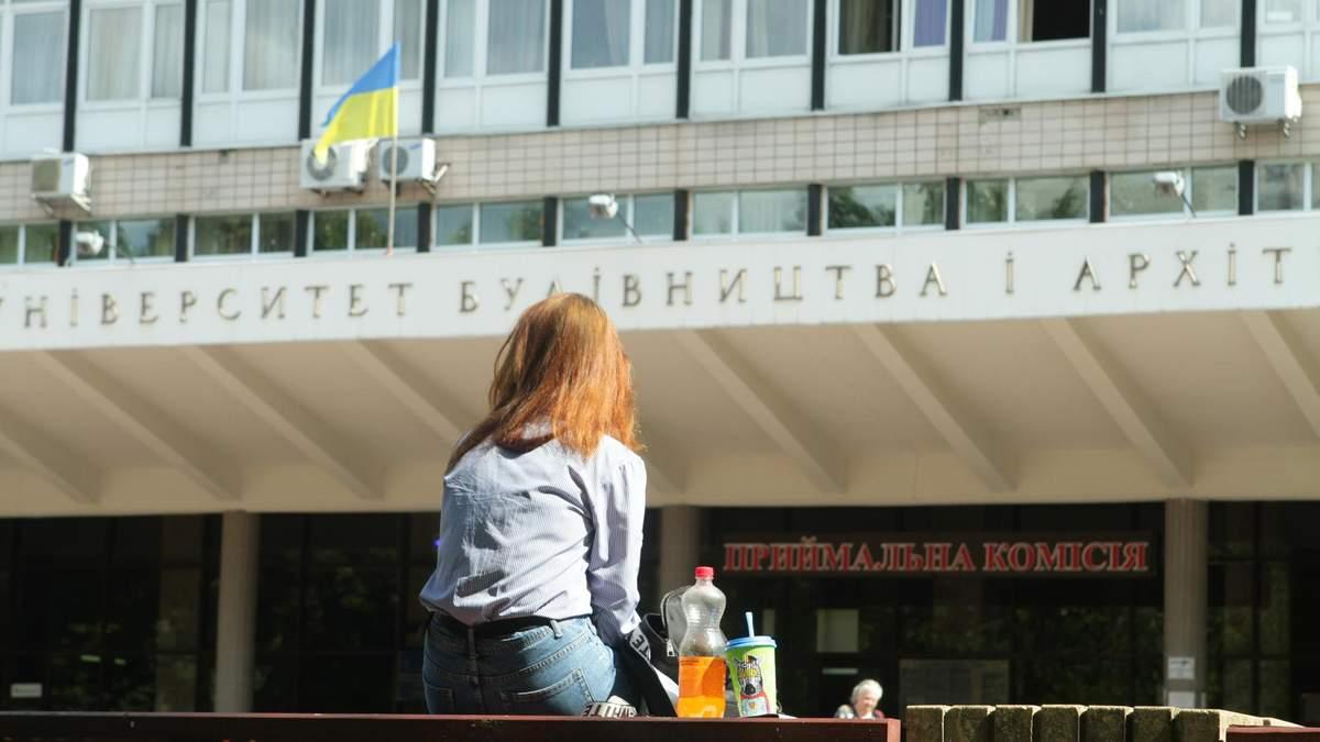 Абітурієнти з Донбасу та Криму до 1 вересня 2021 будуть жити при вишах