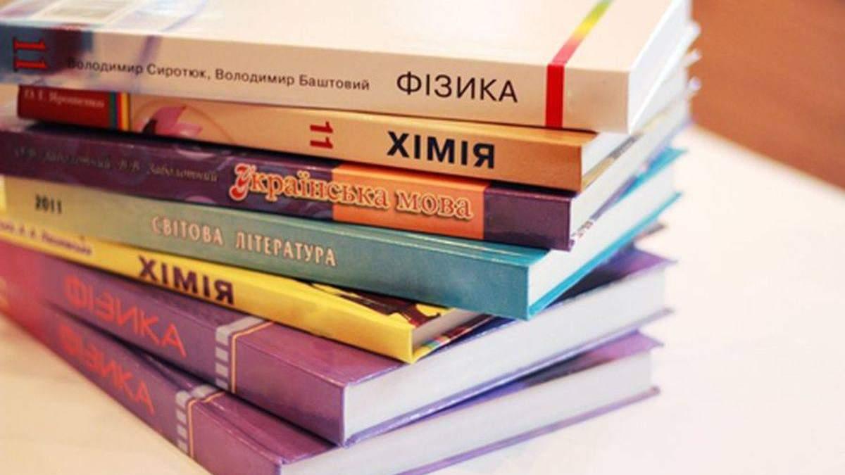 В Украине изменят критерии к отбору школьных учебников