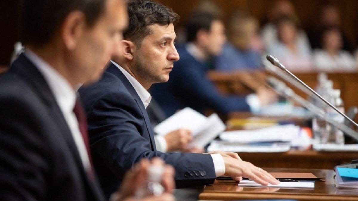 Зеленський утворив Раду Фонду президента з підтримки освіти та науки