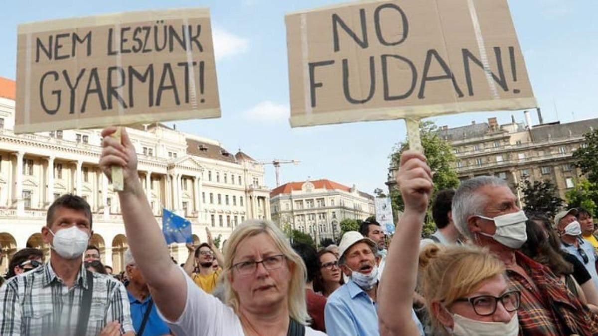 У Будапешті протестували проти будівництва китайського університету