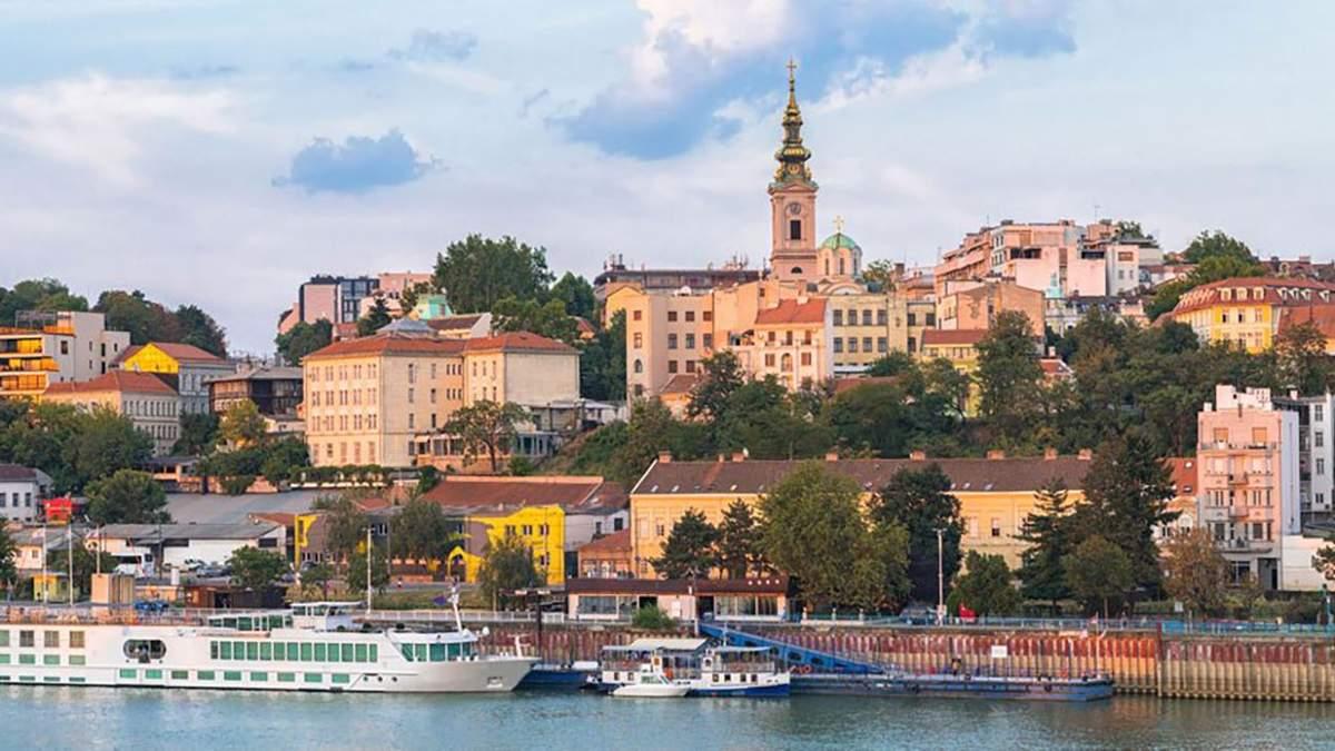 Сербия предоставляет стипендии для украинцев на стажировку в вузах