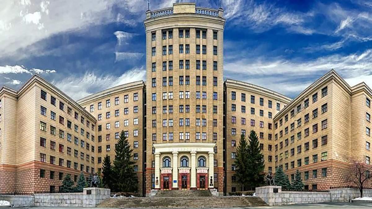 Рейтинг лучших университетов Украины и мира 2022 года: список