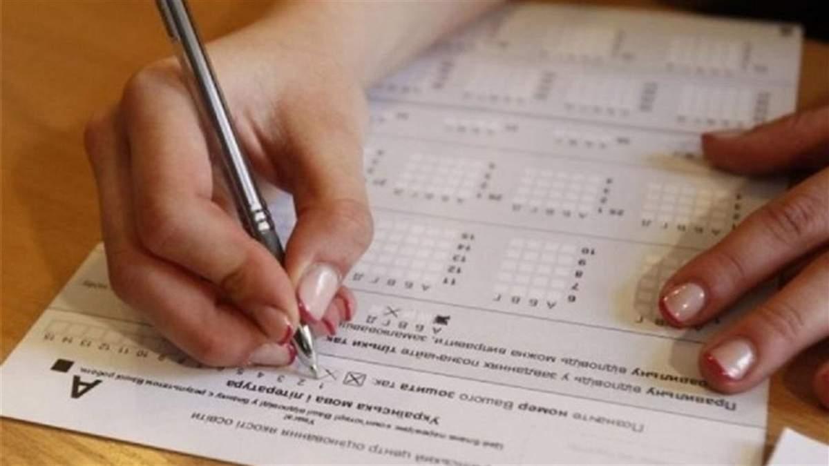 В Україні запровадять додаткові платні тести на ЗНО з 2022, – МОН