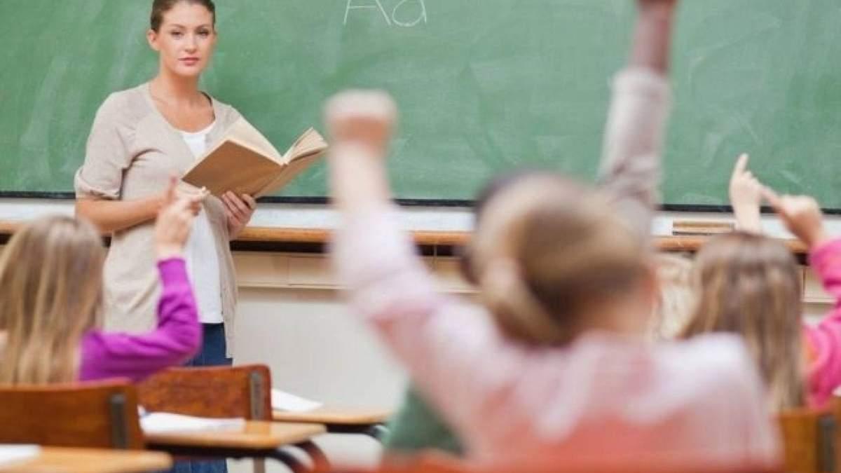 Законопроєкт №3515 звужує права педагогів у частині про оплату праці
