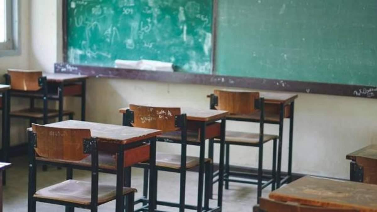 Более 20 школ на Львовщине закроют в 2021 году: список и причины