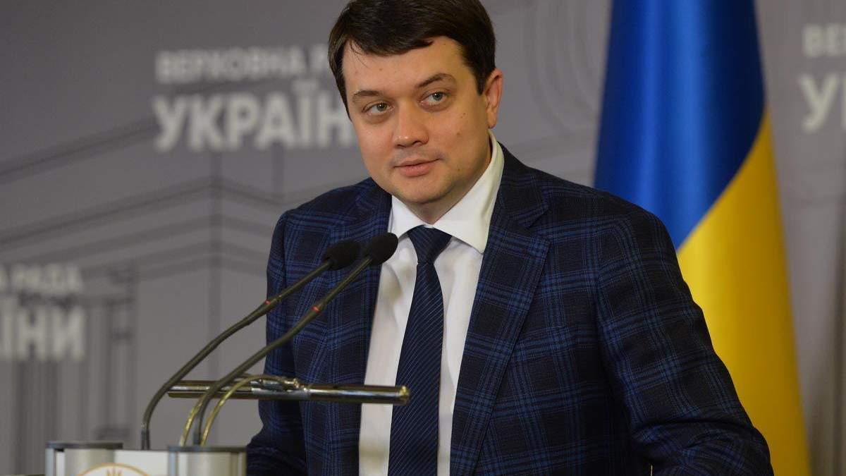 Разумков підтримує законопроєкт про навчання у вишах іноземною мовою