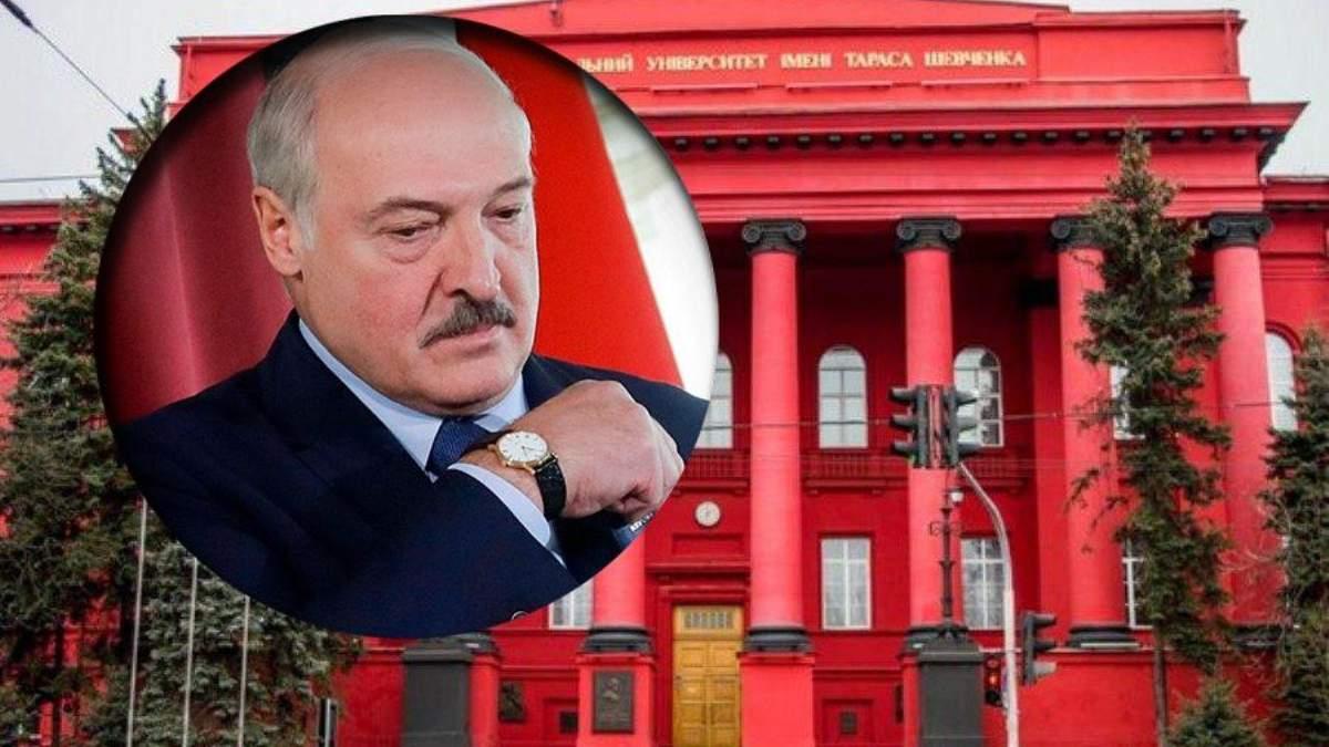 У КНУ заклеїли ім'я Лукашенка зі стенду почесних докторів: фото