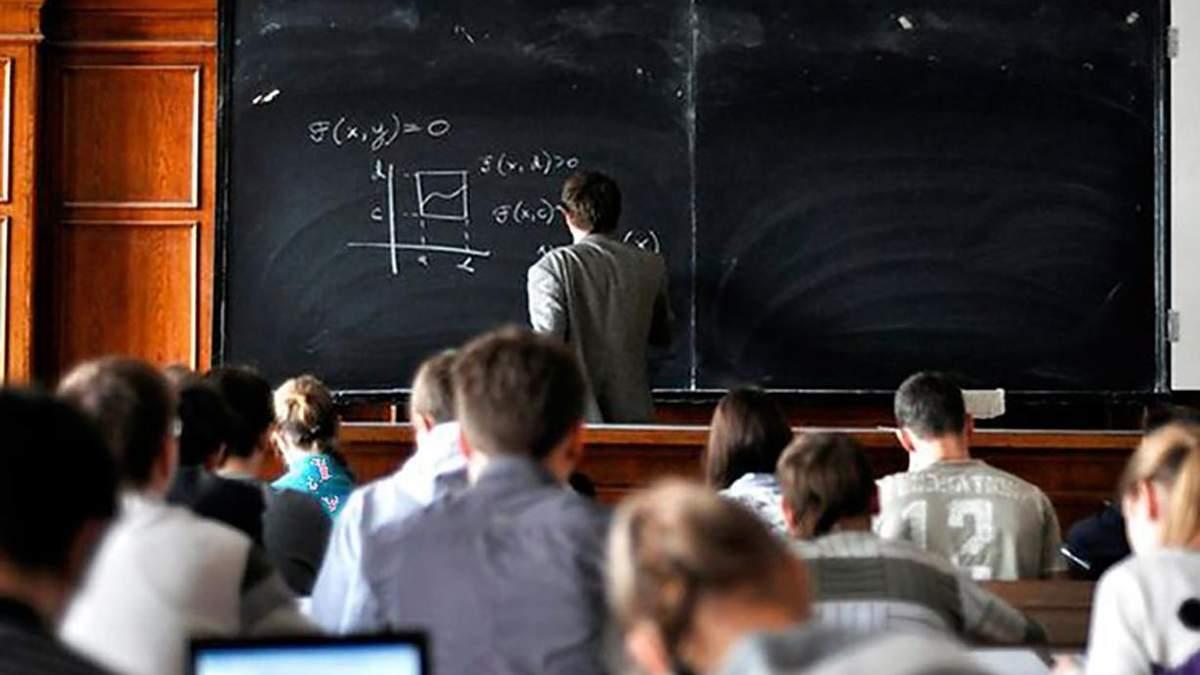 Подорожало обучение на контракте в вузах: сколько платить в 2021