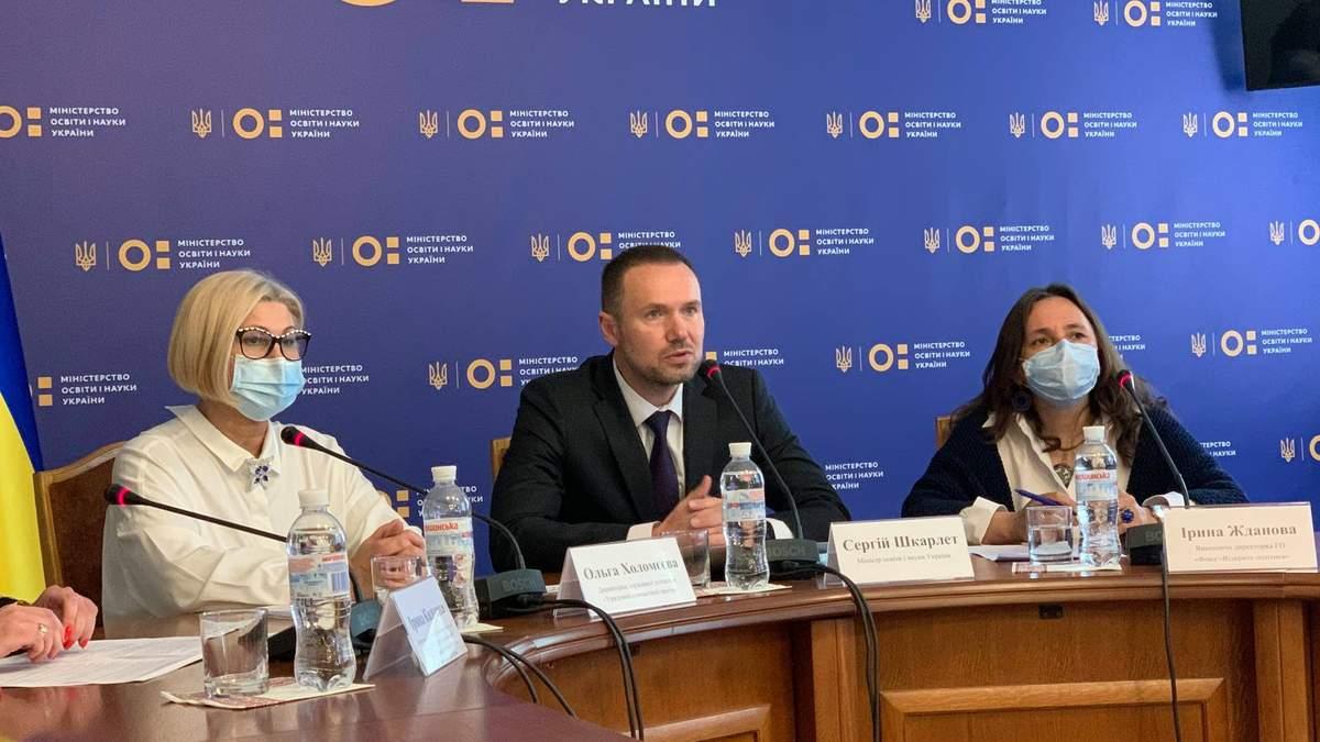 Шкарлет прокомментировал зарплаты преподавателей президентского вуза