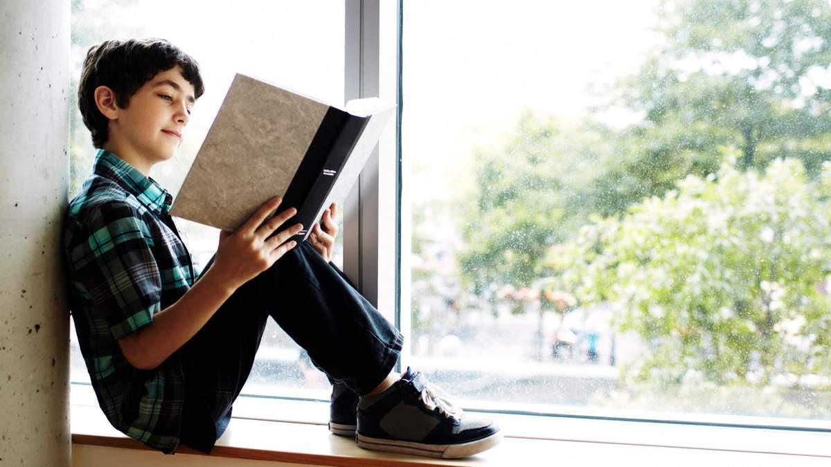 Що учням почитати влітку: 10 цікавих книг поза шкільною програмою
